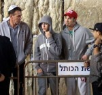 Justin Bieber Closed the Wailing Wall in Jerusalem
