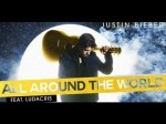 [Vietsub+Kara] All Around The World – Justin Bieber ft. Ludacris