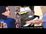 Katy Perry – Roar Lyrics (Blindfolded Piano Cover)