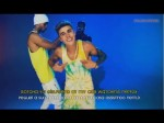 Maejor Ali ft. Justin Bieber & Juicy J – Lolly (Official Video) Legendado (With Lyrics On Screen)
