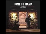 Justin Bieber & Cody Simpson – Home to Mama (LYRICS IN DESCRIPTION)